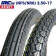 予約3/30頃出荷 [2SET] IRC製 タイヤ (NF6 NR6) 2.50-17 4PR TT 純正採用 スーパーカブ90 前後タイヤ リアタイヤ フロントタイヤ