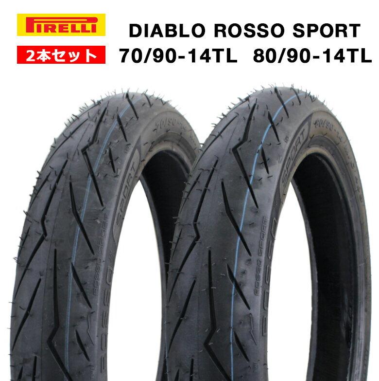 タイヤ, オンロード用タイヤ  2 PIRELLI DIABLO ROSSO SPORT 7090-14 TL 8090-14 TL 110 WAVE110 WAVE125 DIABLO
