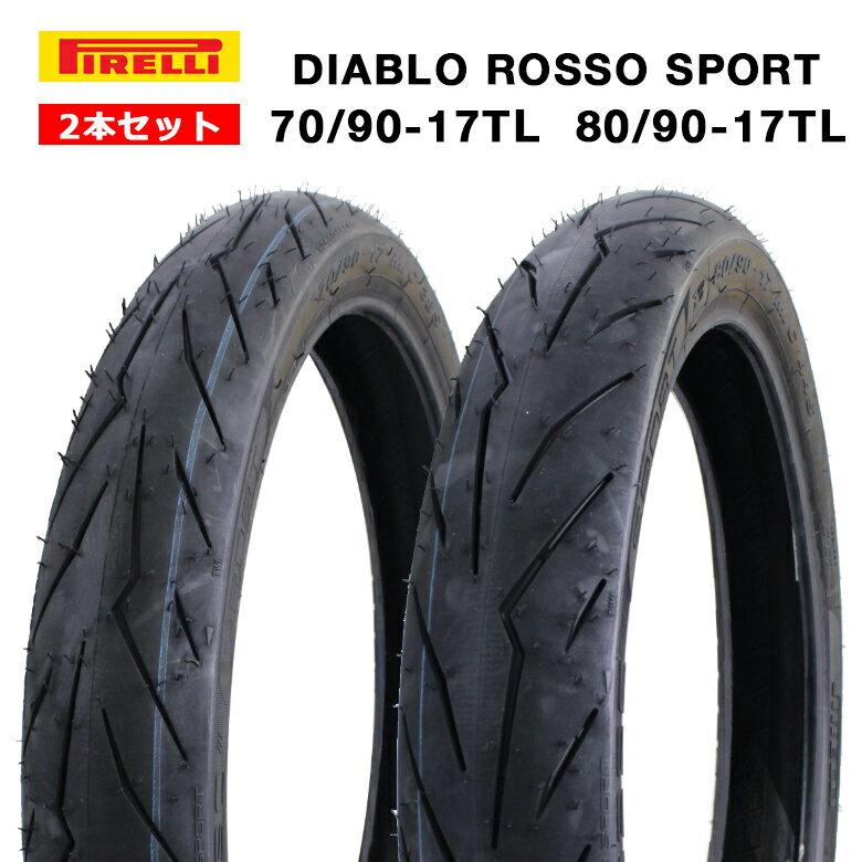 タイヤ, オンロード用タイヤ  2 PIRELLI DIABLO ROSSO SPORT 7090-17 TL 8090-17 TL CT125 110,C125 WAVE110,125