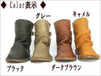 クロスベルトアンクルブーツTODAY'S/トゥデイズレディース靴本革革レザー日本製madeinjapan神戸やわらかい柔らかい柔らかい革クロスベルトアンクルアンクルブーツカジュアルファッション大人女性カジュアル