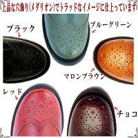 トラッドブーツ・モデルサイズバージョンTODAY'S/トゥデイズレディース靴本革革レザー日本製madeinjapan神戸やわらかい柔らかい柔らかい革トラッドトラッドブーツアンクルブーツカジュアルファッション大人女性カジュアル幅広甲高