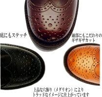 トラッドショートブーツTODAY'S/トゥデイズレディース靴本革革レザー日本製madeinjapan神戸やわらかい柔らかい柔らかい革トラッドショートショートブーツブーツカジュアルファッション大人女性カジュアルリンネル掲載ナチュラン