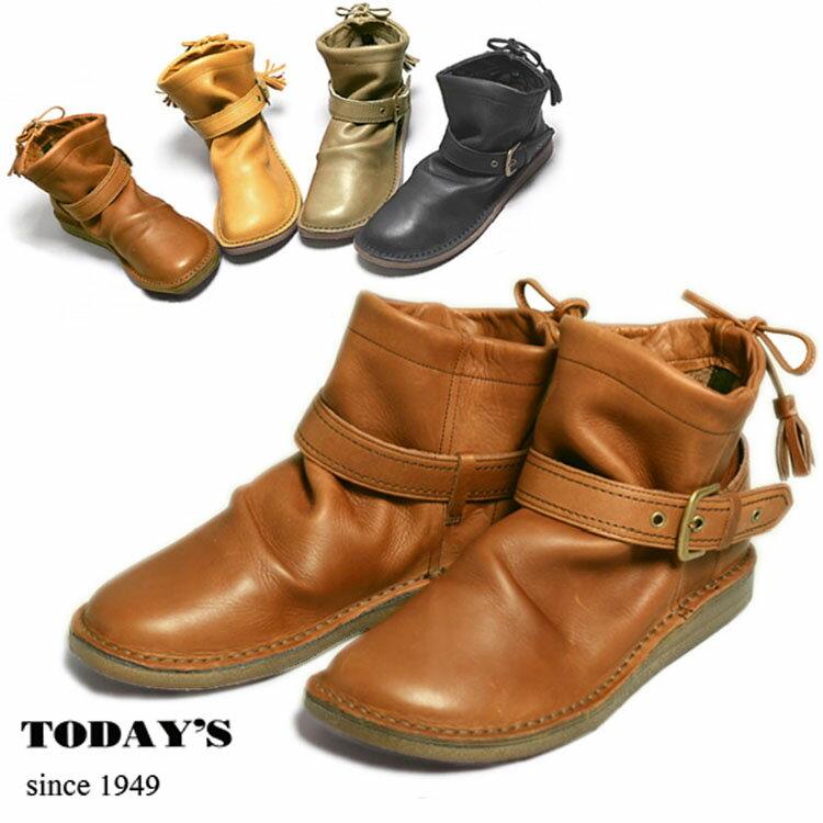 【TODAY'S トゥデイズ】【送料無料】【代引手数料無料】柔らか ベルト付きステッチダウン アンクル レディース ブーツ(1235)日本製 本革 ルーズブーツ ハートビート ぺたんこ 靴 フラットシューズ バックリボン画像