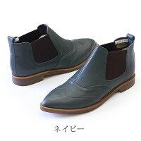 【2017新作】【TODAY'Sトゥデイズ】【初回のみ交換無料】【送料無料】【代引手数料無料】ポインテッドトゥサイドゴアショートブーツ(2416)日本製本革おじ靴黒革靴レディース