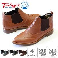 【TODAY'Sトゥデイズ】【初回のみ交換無料】【送料無料】【代引手数料無料】ポインテッドトゥサイドゴアショートブーツ(2416)日本製本革おじ靴黒革靴レディース