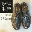 【受注生産】【TODAY'S トゥデイズ】【送料無料】【代引手数料無料 】モデルサイズ 幅広タイプ メダリオン トラッド マニッシュシューズ (5528m)日本製 本革 レースアップ オックスフォード おじ靴 レディース