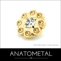 18金デイジーエンド5.5mm(ブリリアントカット)単品ANATOMETAL