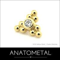 18金サブリナ・3ポイント・エンド7mm単品(ブリリアントカット/2mm)ANATOMETAL