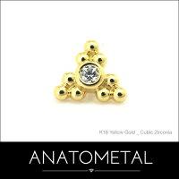 18金サブリナ・3ポイント・エンド5.5mm単品(ブリリアントカット/1.5mm)ANATOMETAL