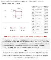 【ANATOMETAL】アナトメタル/ボディピアスステンレス・ワンピース・ラブレット18Ga.