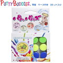 EAR BAND-IT パティ・バディーズ (パティバディーズ)3色セット 耳栓 Putty Buddies Silicon Plug 3pr