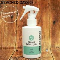 防虫スプレーBEACHEDDAYSビーチドデイズNaturalFabricSpray100%天然植物由来成分アウトドアキャンプ虫除けあす楽!