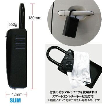 【EXTRA】サーファーズセキュリティSURFER'S SECURITY BOX SLIMサーフロック サーファーズ・セキュリティ・スリムサーフィン サーフボード 海水浴送料無料!