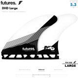 FUTURES FINRTM HEX DHD Modelフューチャーフィン FUTURE FIN DHD Largeフューチャーフィン3本セットサーフィン サーフボード サーフギア送料無料!あす楽!
