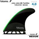 【楽天市場】FUTURES FIN TECHFLEX2.0 JOHN JOHN 「M」John John Florence SIGNATURE FIN トライ・セット:TRICKY WORLD OSAKA