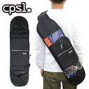 スケボー スケートボード バック CPSL SKATE BAG1 スケートボードバック スケートボードケース スケボーケ...