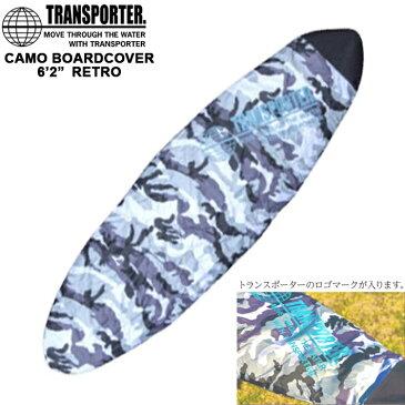 サーフボード カバー TRANSPORTER トランスポーター ボードカバー インナーケース デッキカバーBOARDCOVER/INNER CASE RETRO 6'2