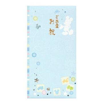 【メール便対応】マルアイ ディズニー多当 ご出産お祝ミッキー ブルー Pノ-D307B(1161210)ポチ袋 ブルー