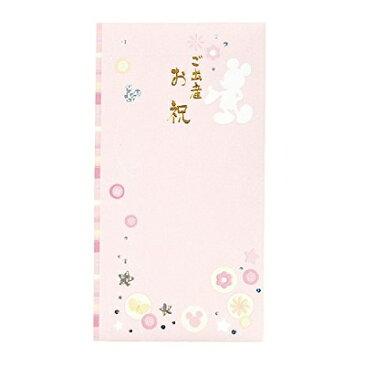 【メール便対応】マルアイ ディズニー多当 ご出産お祝ミッキー ピンク Pノ-D307P(1161212)ポチ袋 ピンク