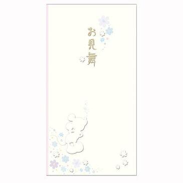 【メール便対応】マルアイ ディズニー多当 お見舞 ミッキー Pノ-D306(1161205)ポチ袋