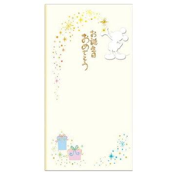 【メール便対応】マルアイ ディズニー多当 誕生日祝 ミッキー Pノ-D309(1161214)ポチ袋