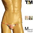 <すぐ使える★送料無料クーポン>Tバック メンズ ハイレグ セクシー メンズインナー 男性下着 パンツ sexy lingerie メンズ 男性用 Tバック maru-b25333