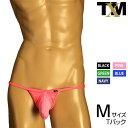 <すぐ使える★送料無料クーポン> Tバック メンズ ハイレグ セクシー メンズインナー 男性下着 パンツ sexy lingerie メンズ 男性用 Tバック maru-b26466