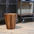 ゴミ箱木製木目おしゃれダストボックスアカシアGOODYGRAMS(グッディグラムス)WoodDustBin(ウッドダストビン)Lサイズ