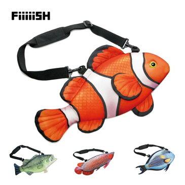 バッグ ショルダーバッグ クッション かばん 魚グッズ おしゃれ おもしろ雑貨 面白 クリスマスプレゼント ギフト プレゼント 男の子 子供 キッズ FiiiiiSH FISH BAG