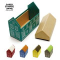 小物入れペンスタンド卓上おしゃれ収納ボックス紙製PaperstoragecompanyTRAVEL-HOUSES