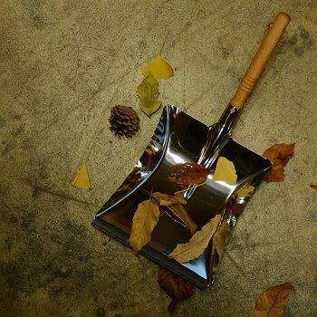 レデッカーちりとりおしゃれダストパンドイツ掃除道具おしゃれRedeckerステンレスのチリトリ
