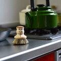 レデッカーRedeckerキッチンブラシ掃除ブラシ野菜洗い植物ボタニカルドイツポットブラシ(顔)