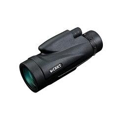 単眼鏡 望遠鏡 HD 12X50高倍率レンズ 12倍 広角 スマホ望遠レンズ スーパーズーム 99.8%高透過率 防水霧 耐衝撃 花火大会 撮影 野鳥観察 自然観察 野球観戦 運動会 コンサート 山登り