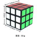 スピードキューブ 競技用 3×3×3 6面 世界基準配色 スムーズ回転 競技専用 ルービックスピードキューブ 立体パズル 3