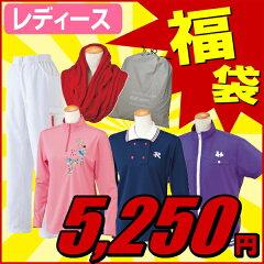 ◆※【送料無料】秋冬レディースウェア6点セット福袋 ROCKY&HOPPER ポロシャツ/ハイネックシャ...