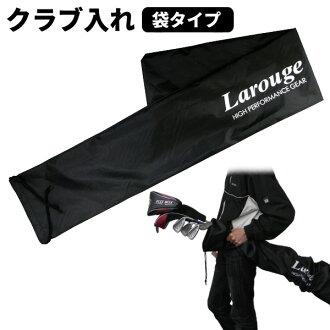 FLIT- club case (a nylon bag type)