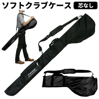 46 inch club corresponding! Soft typed golf club case with shoulder belt which can storage in the golf bag.