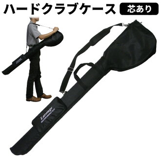 46 inch club corresponding! hard typed golf case with shoulder belt.
