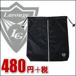 Larouge-ラルージュシューズケース☆29cmまで収納可!+セパレートタイプ