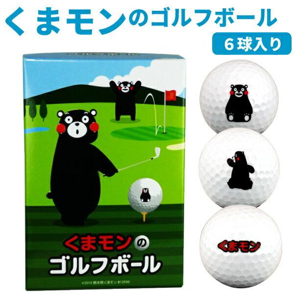 ゴルフ, ボール  6OK()