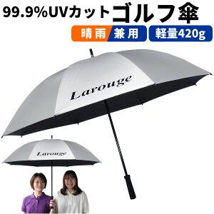 【宅配便発送】軽量大型70cm...