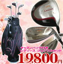 ◆※【送料無料】初心者にもおすすめ♪LAROUGE レディース バッグ付きゴルフクラブフルセット(...
