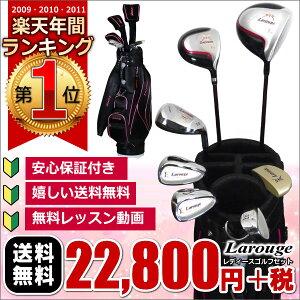 ◆シリーズ累計22,000セット突破!製造直販ゴルフ屋ならではの品質と低価格を実現した国内仕様...