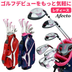 AFECTOレディースセット