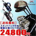 ◆※【送料無料】初心者にもおすすめ♪LAROUGEメンズ バッグ付き軽量ゴルフクラブフルセット(ド...
