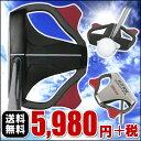 ◆※【送料無料】曲がらない!更に打ちやすさと方向性 UPFLIT-BOX(フリット・ボックス) スクエ...