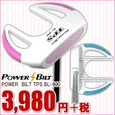 ※【レディース】【宅配便発送】POWERBILT TPS BL-900パター2カラー(ピンク/ブルー)32.5インチ【レディース】マレット型+センターシャフトの組み合わせで安定感&方向性アップ:【製造直販ゴルフ屋】