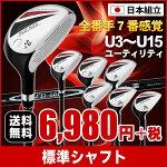 FLIT-BOX5ユーティリティ(黒)FD-60:【製造直販ゴルフ屋】