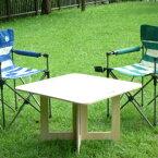 アウトドアテーブルおうちキャンプ折りたたみ 作業台 レジャーテーブル ローテーブルパネルテーブル野外活動 スポーツ キャンプ BBQ ピクニック