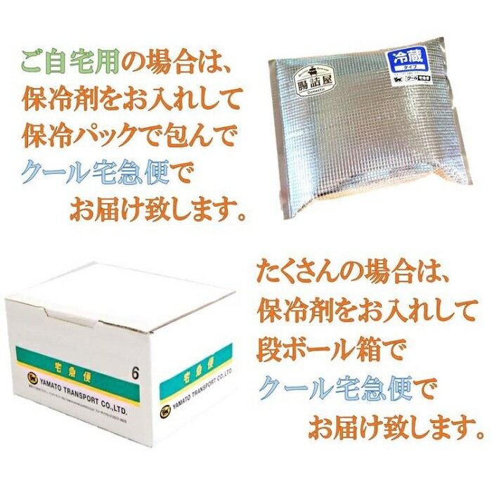 【 ソーセージ3点セット 】 合計約650g 3種類 3パック入り アソート プチギフト 送料込み
